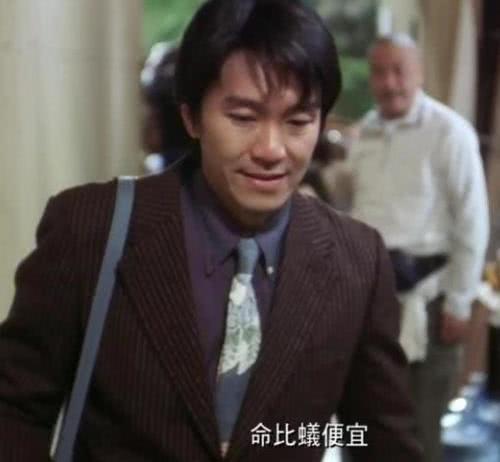 Những cảnh phim kinh điển của Trung Quốc được giảng dạy ở trường điện ảnh-2