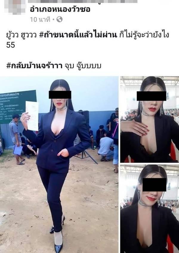 Giả gái để trốn nghĩa vụ quân sự rồi đăng chiến tích lên MXH, nam thanh niên bị ném đá tơi bời-1
