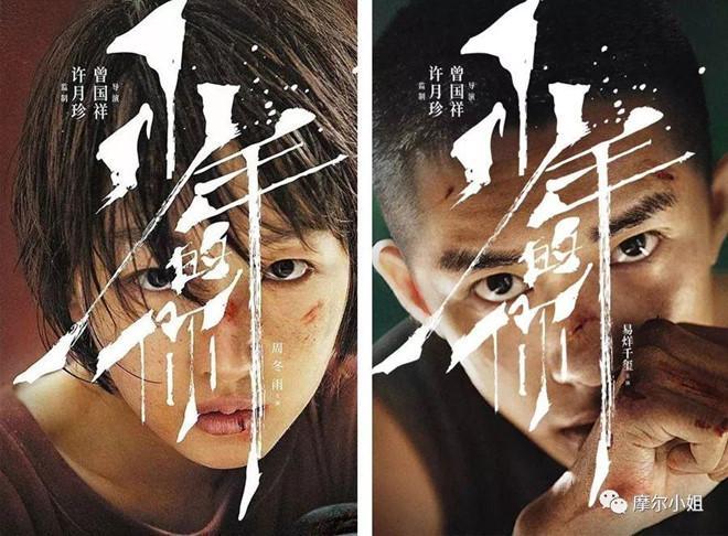 Em trai Phạm Băng Băng và loạt thần tượng 10X xứ Trung đổ xô đóng phim-6