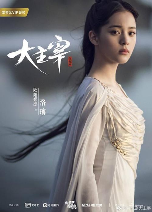 Nhan sắc và khả năng diễn xuất của 7 mỹ nhân Hoa ngữ trong vai cổ trang đầu tay-1