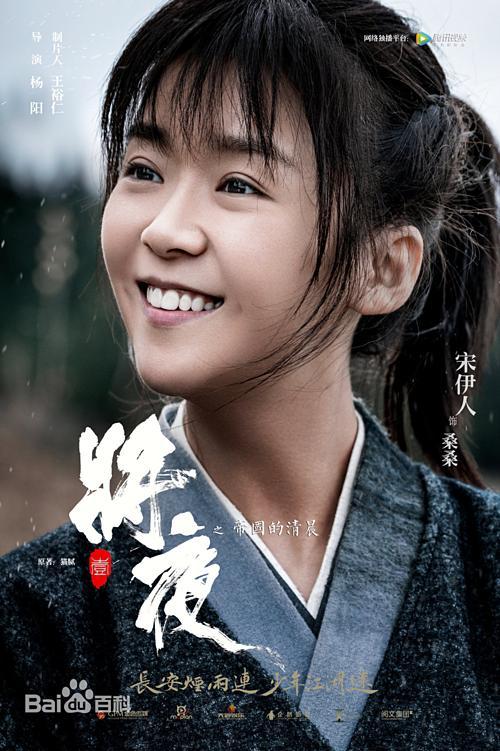 Nhan sắc và khả năng diễn xuất của 7 mỹ nhân Hoa ngữ trong vai cổ trang đầu tay-7
