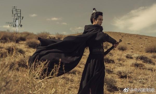 Triều Ca sẽ lên sóng vào ngày 18/05: Đát Kỷ Ngô Cẩn Ngôn có gỡ gạt được thất bại của Hạo Lan truyện?-8