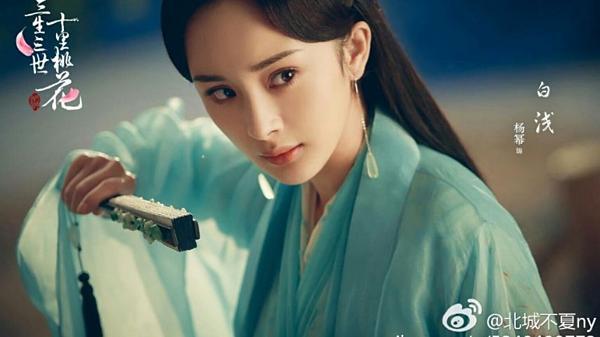 Dàn diễn viên Tiên kiếm kỳ hiệp 3 sau 10 năm đều trở thành sao hạng A-6