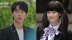 Những vai diễn đáng xấu hổ mà các ngôi sao đình đám xứ Hàn chỉ muốn quên đi