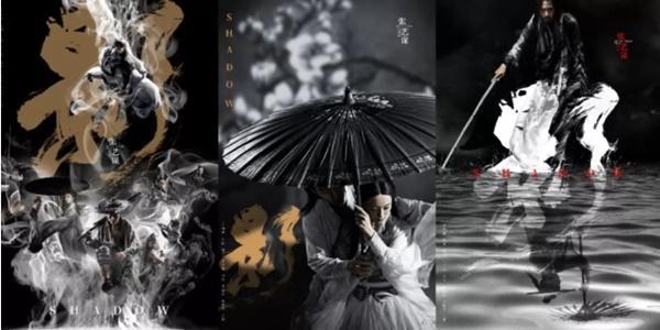 Trương Nghệ Mưu có thực sự hồi sinh với Vô Ảnh?-1