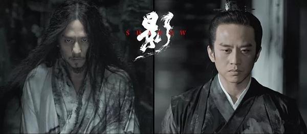 Trương Nghệ Mưu có thực sự hồi sinh với Vô Ảnh?-3