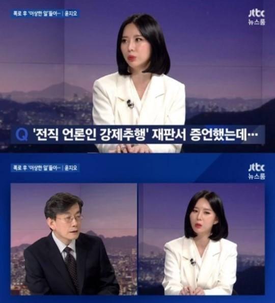 Vừa mở họp báo kêu oan 3 ngày trước, Park Yoochun bị cảnh sát tung bằng chứng sử dụng ma túy cùng Hwang Hana-6