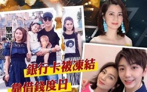 Phim mới của Trương Đan Phong bị phản đối vì scandal ngoại tình-2