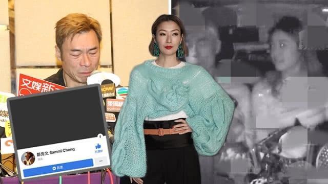 Diva Hong Kong suy sụp, tự giam mình sau khi chồng ngoại tình-1