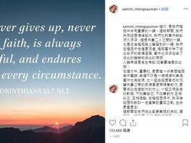 Diva Trịnh Tú Văn tha thứ cho chồng sau clip ngoại tình dài 16 phút