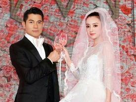 'Thiên vương' Quách Phú Thành hào hứng lên chức cha lần 2 ở tuổi 53