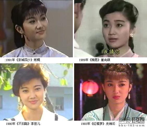 Nữ phụ đẹp nhất phim Quỳnh Dao: hồng nhan bạc mệnh vùi thân dưới biển sâu sau tai nạn thảm khốc-4