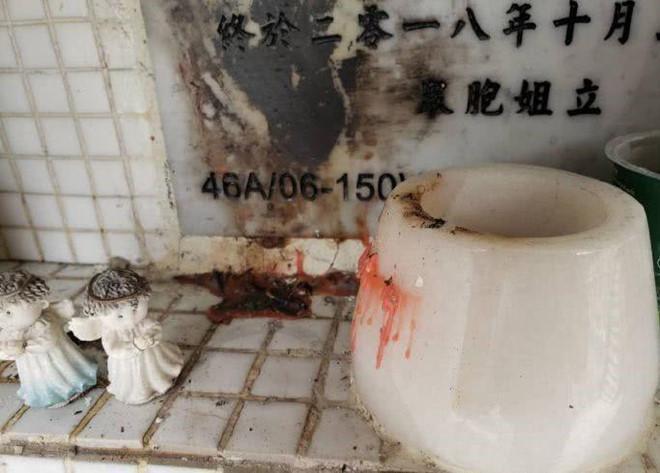 Bia mộ của Lam Khiết Anh bị vấy bẩn, không người thăm nom-1