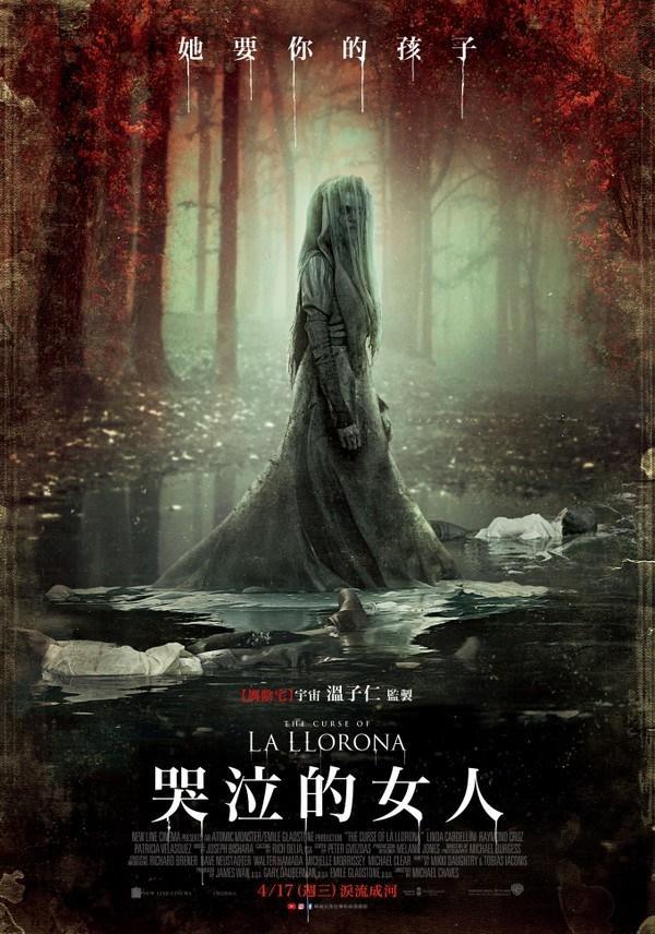 Đạo diễn Michael Chaves tiết lộ thông tin của phim The Conjuring 3-5