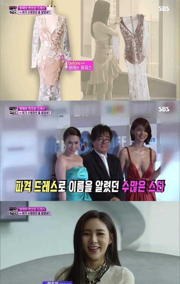 2 bộ váy hở hang nổi tiếng của mỹ nữ Hàn khiến quan khách muốn mang áo che lại-2