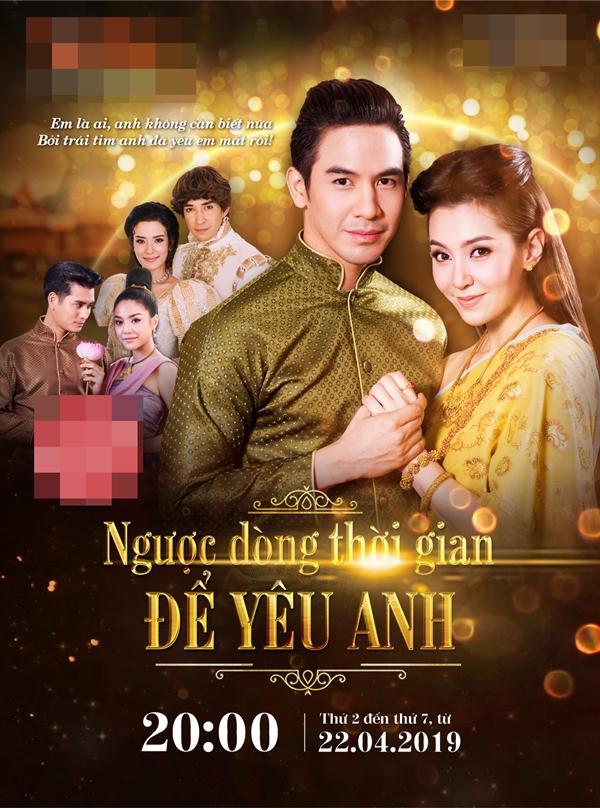 Ngược dòng thời gian để yêu anh: Phim Thái Lan dành cho ai mê tình yêu xuyên không-1