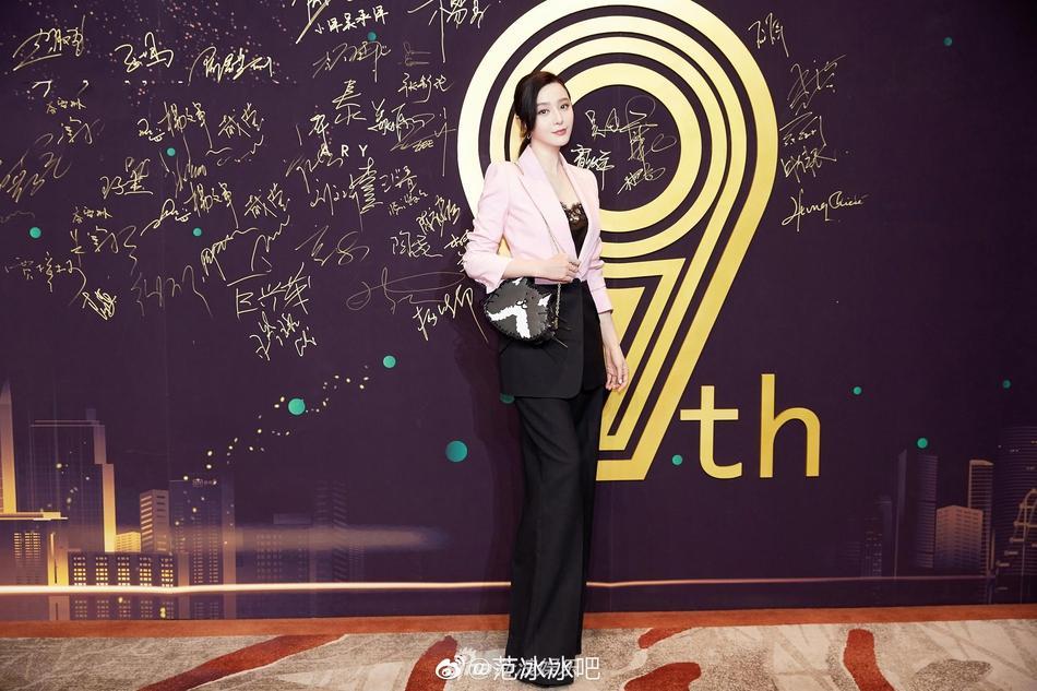 Chính thức trở lại showbiz sau scandal trốn thuế, Phạm Băng Băng khoe thời trang đẳng cấp và nhan sắc đỉnh cao-1