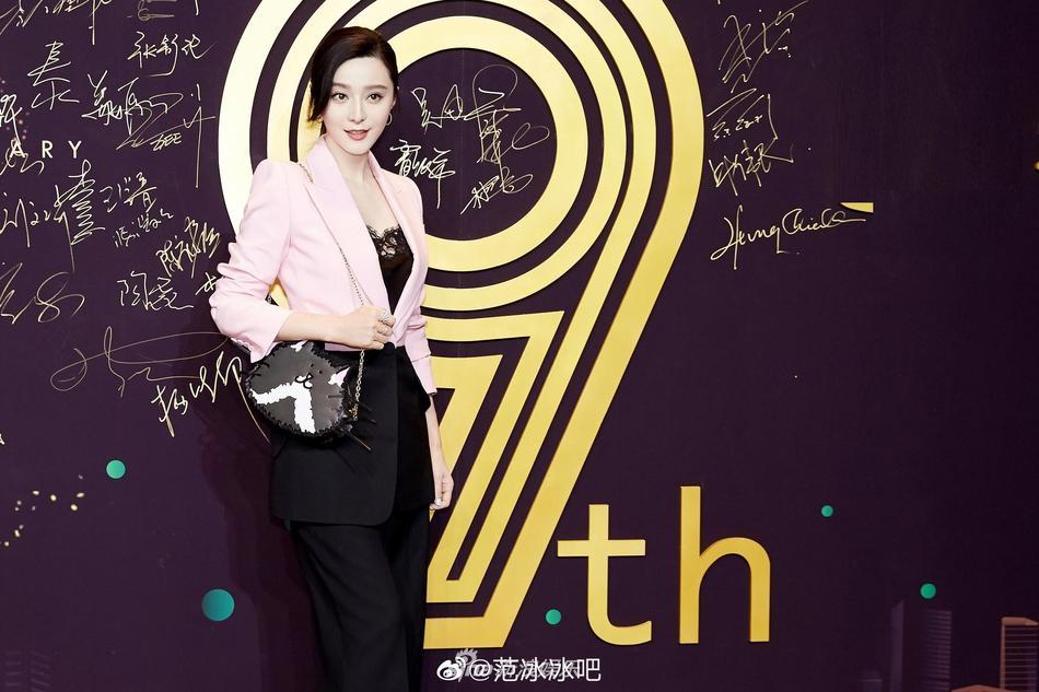 Chính thức trở lại showbiz sau scandal trốn thuế, Phạm Băng Băng khoe thời trang đẳng cấp và nhan sắc đỉnh cao-3
