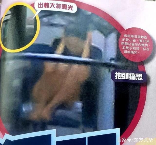 Á hậu Hong Kong Huỳnh Tâm Dĩnh suy sụp, khóc lóc thê thảm sau khi bị tẩy chay vì ngoại tình-4