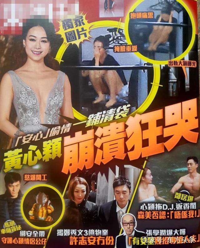 Á hậu Hong Kong Huỳnh Tâm Dĩnh suy sụp, khóc lóc thê thảm sau khi bị tẩy chay vì ngoại tình-1