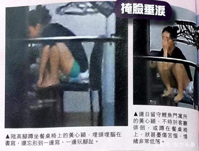 Á hậu Hong Kong Huỳnh Tâm Dĩnh suy sụp, khóc lóc thê thảm sau khi bị tẩy chay vì ngoại tình-3