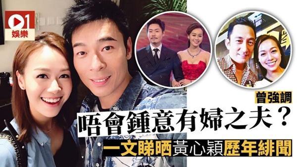 Á hậu Hong Kong thích đàn ông có vợ, 5 năm quen 10 người để tiến thân-1