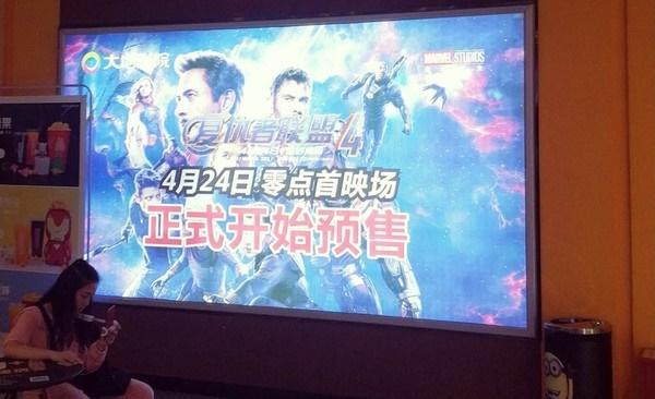 Khách xếp hàng dài ở Trung Quốc để xem chiếu sớm Avengers: Endgame, suất phim bắt đầu lúc 0h vẫn đông kín-6