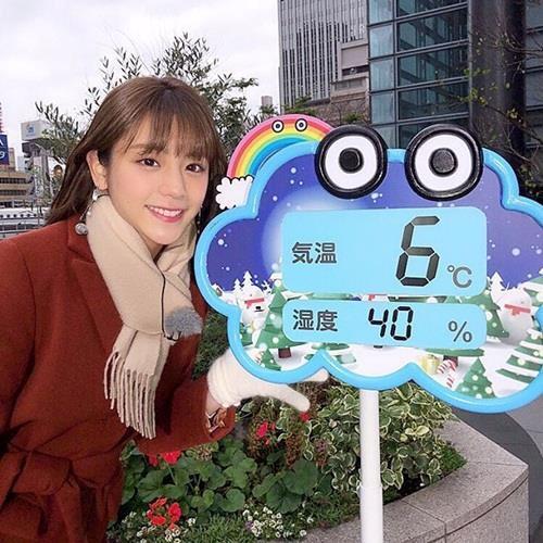Nữ thần dự báo thời tiết Nhật Bản xinh đẹp, cao 1,71 m-2
