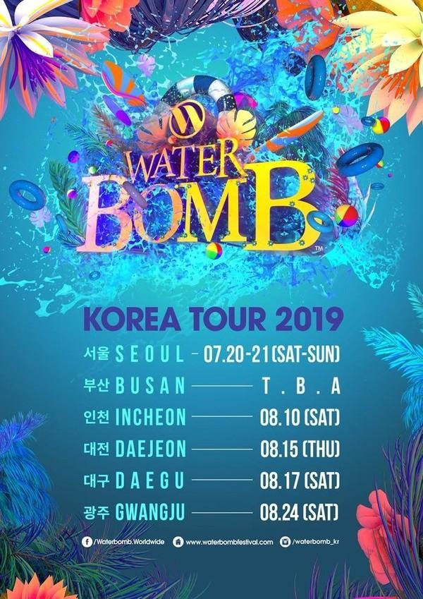 Quả bom sexy HyunA xác nhận tham gia WaterBomb 2019, hứa hẹn màn trở lại nóng bỏng hơn bao giờ hết-2