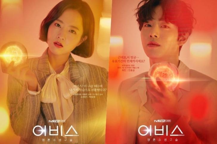 Lộ vòng 2 lớn lên trông thấy, nàng cỏ Goo Hye Sun đang mang thai con đầu lòng?-9