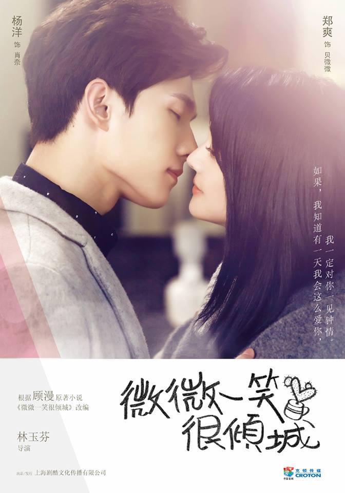 Phim tien chua online dating