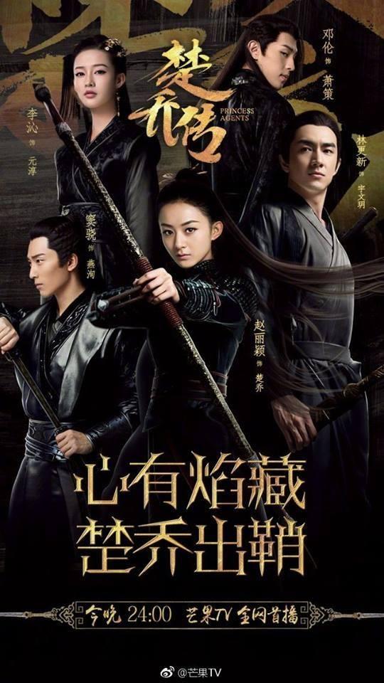10 phim Hoa ngữ có lượt xem cao nhất Youtube: Triệu Lệ Dĩnh xứng danh nữ vương màn ảnh với 3 tác phẩm-4