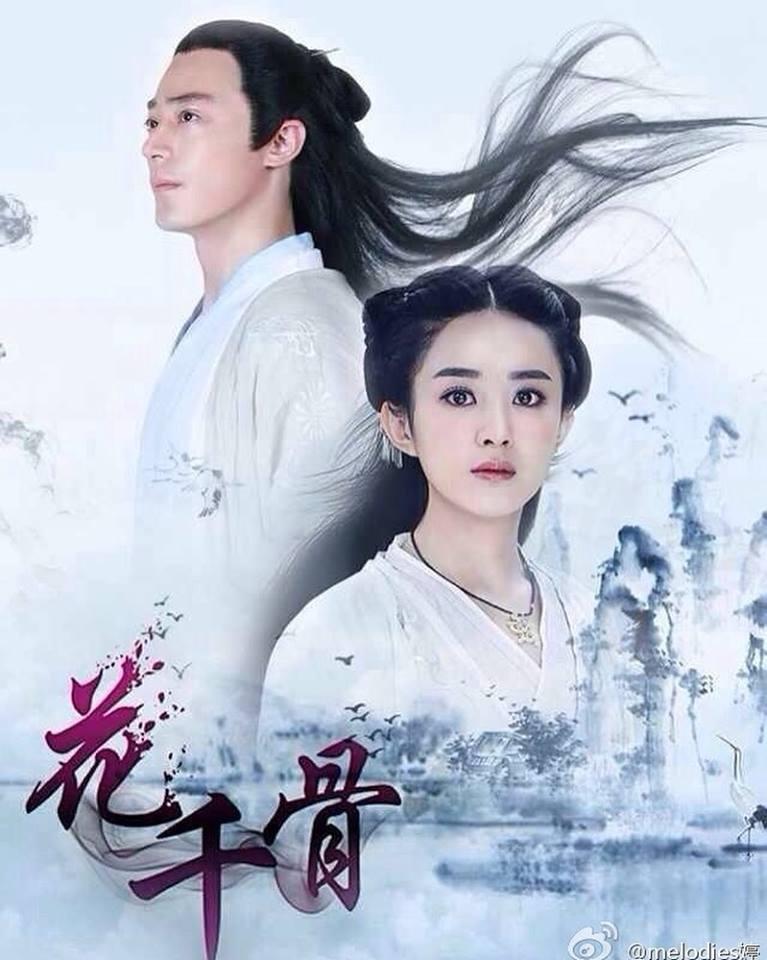 10 phim Hoa ngữ có lượt xem cao nhất Youtube: Triệu Lệ Dĩnh xứng danh nữ vương màn ảnh với 3 tác phẩm-7