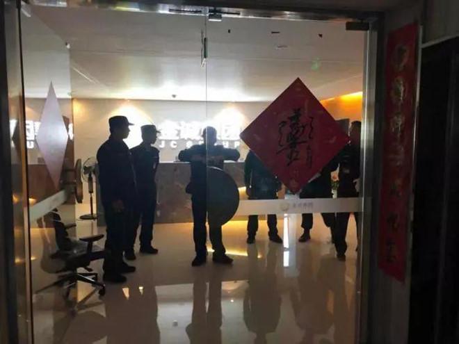 Châu Tinh Trì phản ứng khi đối tác thân thiết vừa bị bắt-2