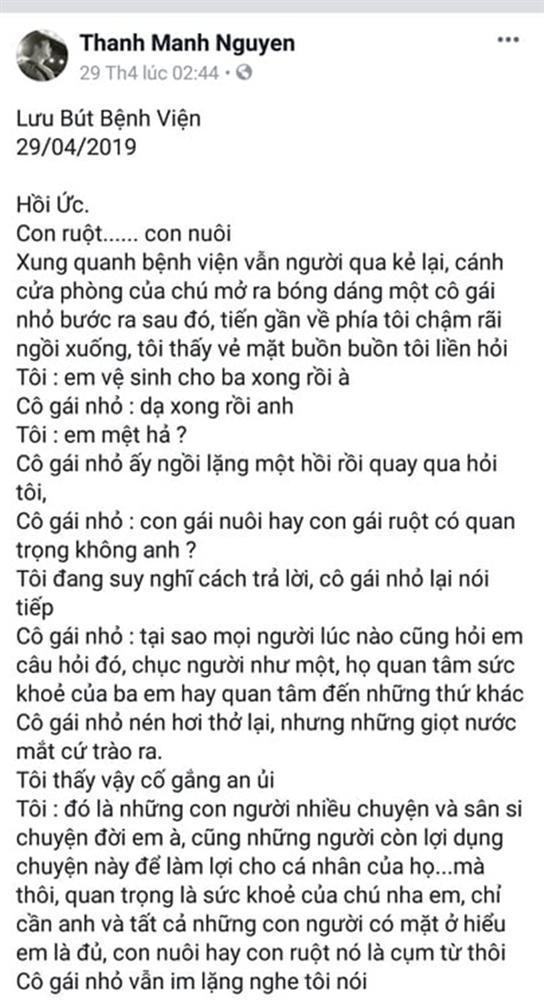 Con gái nghệ sĩ Lê Bình: Tôi sẽ giúp cha hoàn thành tâm nguyện cuối đời là chuyển thể hồi ký thành sách-6
