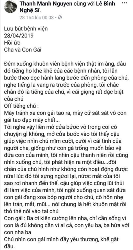 Con gái nghệ sĩ Lê Bình: Tôi sẽ giúp cha hoàn thành tâm nguyện cuối đời là chuyển thể hồi ký thành sách-7