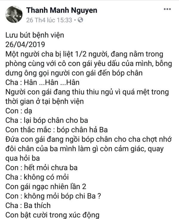 Con gái nghệ sĩ Lê Bình: Tôi sẽ giúp cha hoàn thành tâm nguyện cuối đời là chuyển thể hồi ký thành sách-8