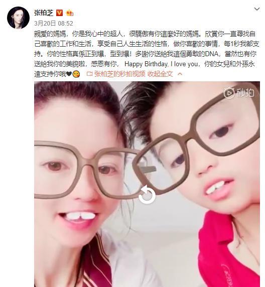 Mẹ Trương Bá Chi hết thời đóng phim 18+, nợ nần vì cờ bạc phải làm công việc này-6