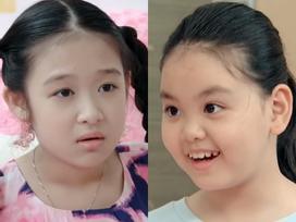 Hae Ri của 'Gia đình là số 1' bản Việt thay đổi tính nết sau khi mất trí nhớ tạm thời