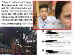 Mập mờ nghi vấn nam sinh lớp 10 làm 4 bạn gái mang thai: Nhà trường phủ nhận tin đồn, địa phương lại thông báo vừa làm giấy khai sinh