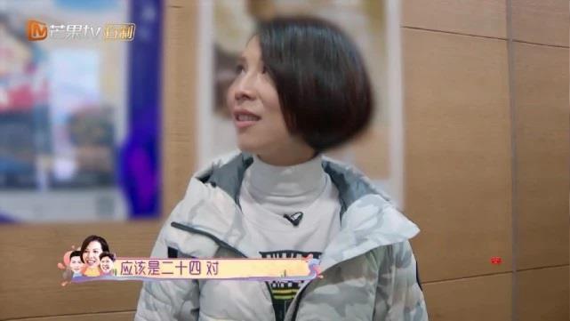 Hoa đán TVB Thái Thiếu Phân rạn nứt mẹ ruột, lạnh nhạt nhà chồng-1