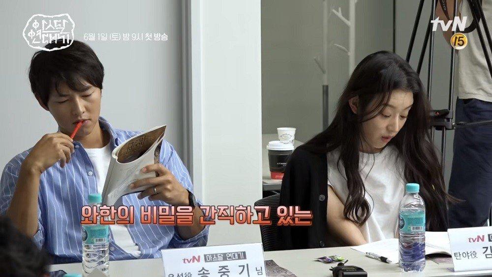 Truyền thông xứ Hàn lên án fan Trung Quốc quan tâm thái quá tới nhẫn cưới của Song Joong Ki - Song Hye Kyo-1