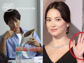 Truyền thông xứ Hàn lên án fan Trung Quốc quan tâm thái quá tới nhẫn cưới của Song Joong Ki - Song Hye Kyo