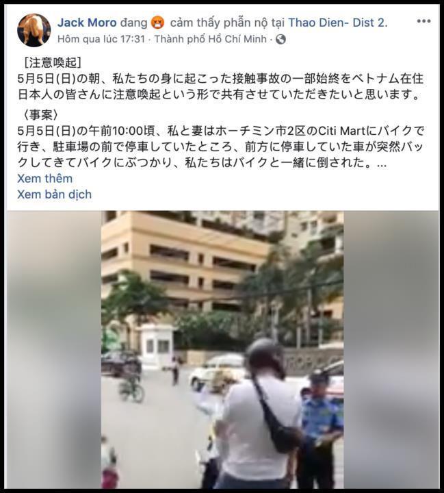 Dân mạng bức xúc trước clip tài xế taxi cầm côn nhị khúc quất lia lịa vào khách Nhật Bản-2