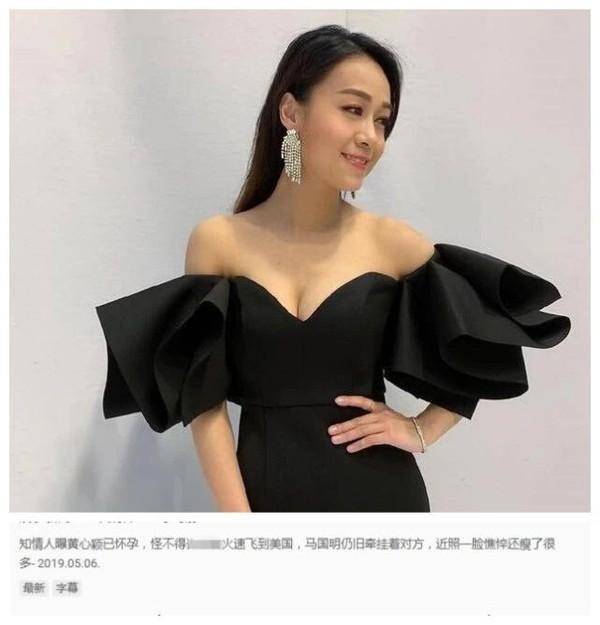 Truyền thông Hong Kong: Huỳnh Tâm Dĩnh đã mang thai, cha đứa bé là Mã Quốc Minh hay Hứa Chí An?-1