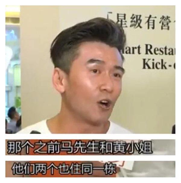 Truyền thông Hong Kong: Huỳnh Tâm Dĩnh đã mang thai, cha đứa bé là Mã Quốc Minh hay Hứa Chí An?-3