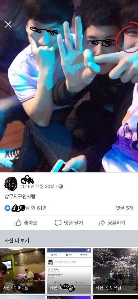 Thí sinh duy nhất nhà JYP - Yoon Seo Bin chính thức bị tống cổ khỏi Produce X101 sau loạt phốt bắt nạt, hút thuốc-3