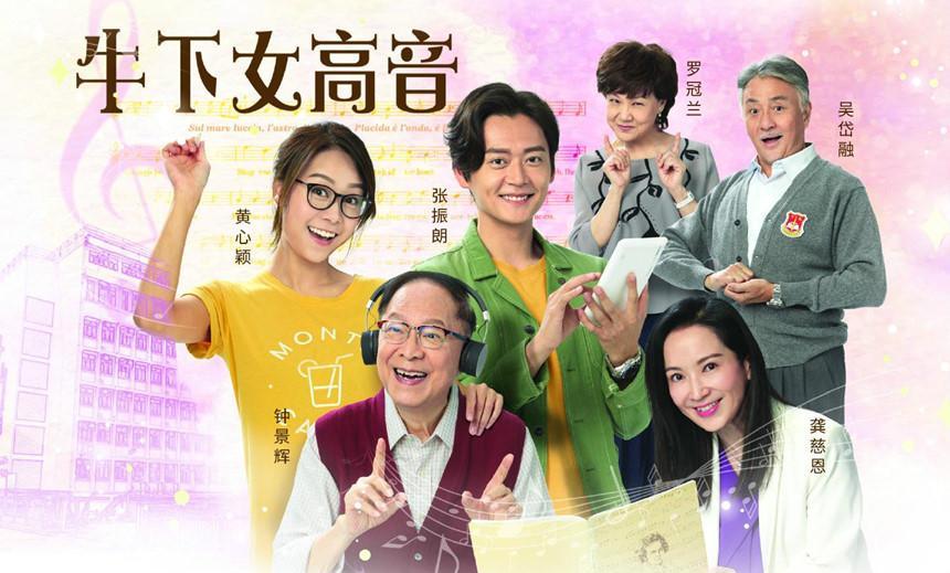 Các diễn viên TVB ở tuổi xưa nay hiếm vẫn lăn lộn ở phim trường-2