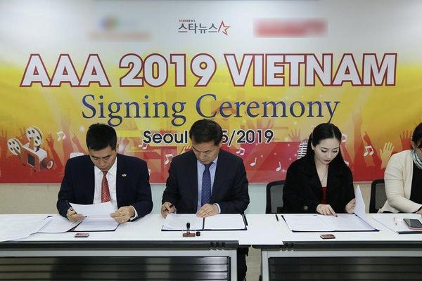 Rộ tin loạt sao Hàn đình đám sẽ đến Việt Nam tham dự sự kiện Asia Artist Awards 2019-2