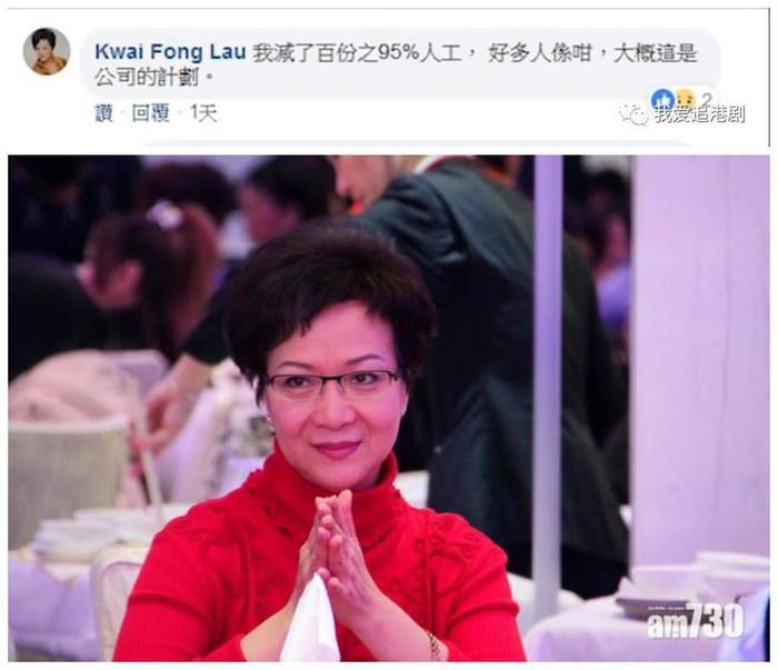Đế chế TVB suy tàn khi khinh rẻ công thần, lăng xê sao trẻ kém tài-3